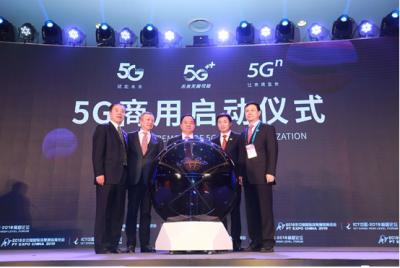工信部副部长陈肇雄宣布中国5G商用正式启动!50城入选首批开通城市名单