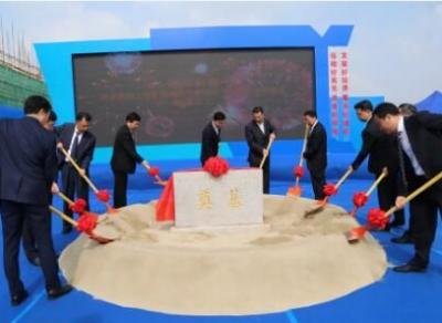 连成集团二期扩建项目奠基 打造水泵领域智能高端制造工厂