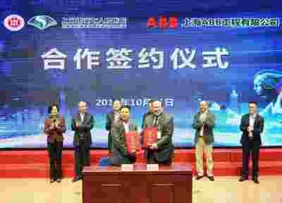 ABB 携手上海市第七人民医院开发医疗协作机器人