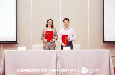 广东龙芯和深圳泰思特半导体战略合作,提升国产存储的技术能力
