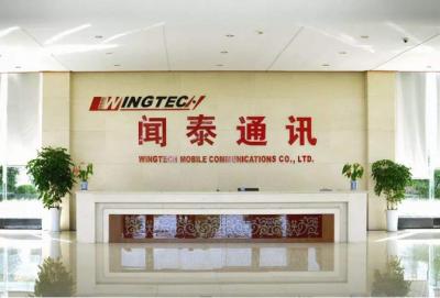 格力电器持有闻泰科技12.33%股权成第二大股东,加码芯片产业