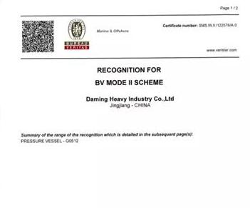 大明重工获BV船级社签发的压力容器工厂认可证书(常压、洗涤塔)