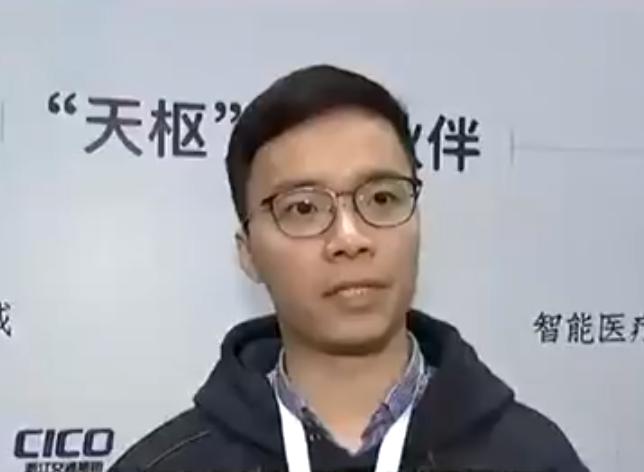 """杭州之江实验室发布""""天枢""""平台,打造人工智能生态朋友圈"""