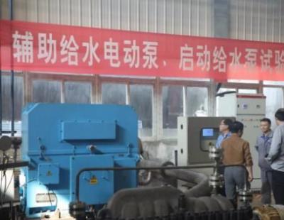 重庆水泵厂自主研发化容补水泵四型核电泵通过国家级鉴定