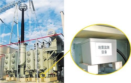 地震预警新方法!家用电表能发出频率不同的尖锐警报