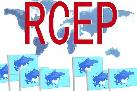 商务部发布《区域全面经济伙伴关系协定》RCEP第三次领导人会议联合声明