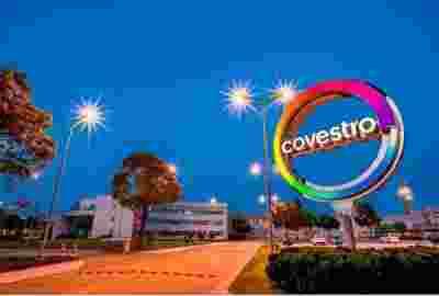 科思创完成出售欧洲聚氨酯系统料业务 交易价款接近1亿欧元