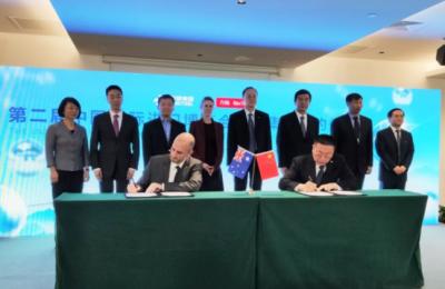 鞍钢已成为世界最大钒产品企业 在进博会上与11家海外供应商签约