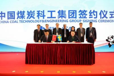 SSAB与天地奔牛签约总价值数百万美元 助力中国高端煤机智造