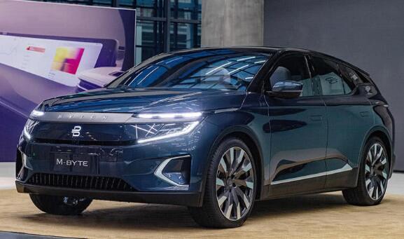 拜腾首款电动汽车M-Byte量产版下线 年底投入量产
