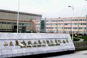 李峰将任晨鸣纸业第三任轮值总经理 李伟先任副总经理