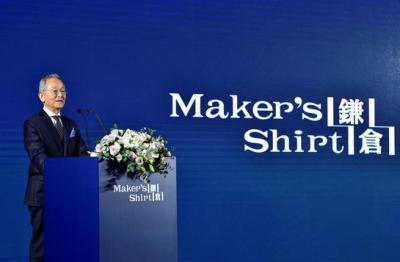 镰仓衬衫首家中国旗舰店 日本国民级衬衫品牌称不急于扩张