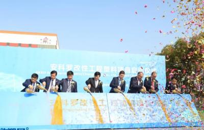 核心技术升级!AKRO 安科罗常州改性工程塑料项目正式启动