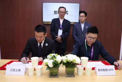 金光集團APP收獲超1.1億美元訂單 將持續擴大在華投資