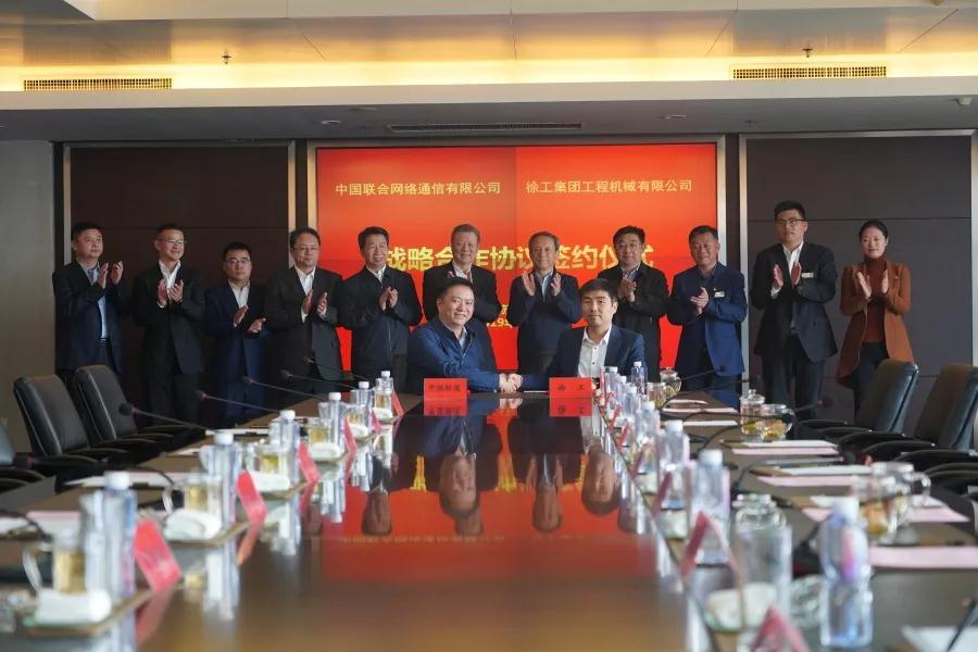 徐工与中国联通在智能制造智慧工厂等方面开展深入合作