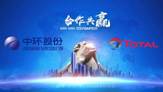 中环股份2.98亿美元收购SunPower28.84%股权 成第二大股东