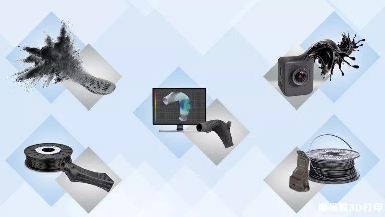 巴斯夫3D打印推新品牌Forward AM 工业扩展性战略升级