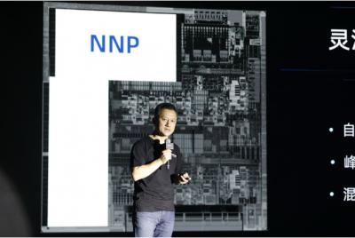云天励飞发布全球首款自主产权5AIoT芯片,14nm芯片正进入量产阶段