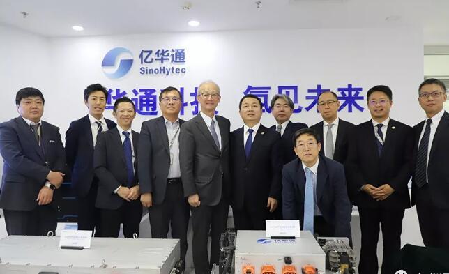 丰田到访亿华通 深化双方氢能产业合作