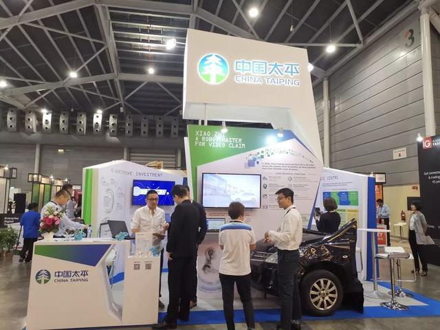 中国太平声纹识别技术亮相新加坡金融科技节