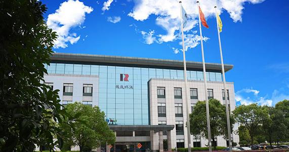 荣晟环保推进生产线升级改造 以技术创新走绿色可持续发展之路
