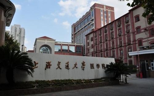 上海交大一体化机器人项目入选国家基金委重大研究计划