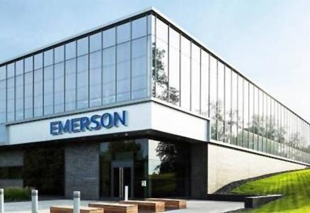 艾默生宣布成立数字化转型事业部 价值6.5亿美元