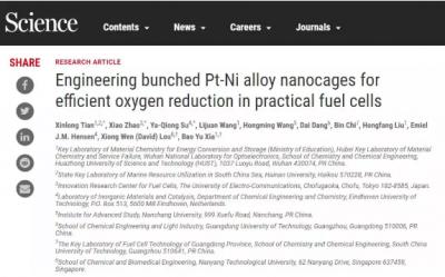 华科大研发新型铂合金催化剂 把燃料电池进一步推向实用化