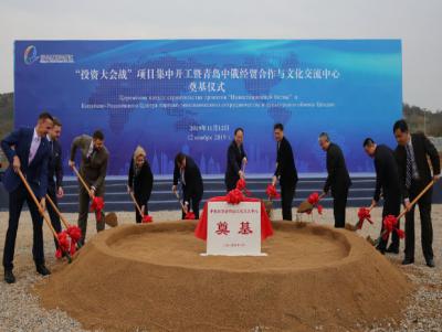 打破国外垄断!投资1.7亿元的超微晶蓝色刚玉新材料项目开工