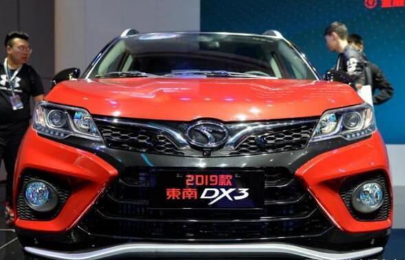 """东南汽车2019款DX3如何传承""""高颜值、强动力、低油耗""""?"""