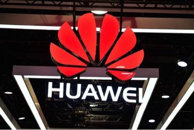 天津市政府与华为签署战略合作框架协议,打造鲲鹏计算产业示范区