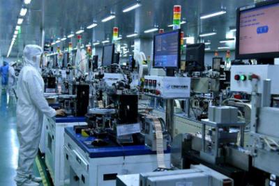 国家制造业转型升级基金将成立 注册资本高达1472亿