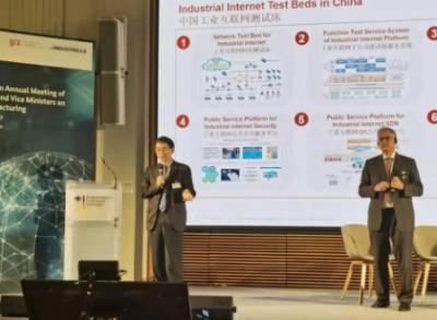 中德工业互联网专家组发布《中德工业互联网白皮书》中文版明年2月发布