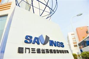 三维丝现金收购江西祥盛环保剩余49%股权 4.6亿元获51%股权