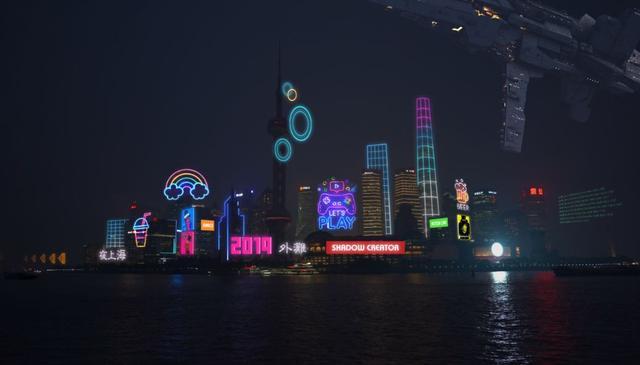 中国移动与影创联合发布5G商用MR眼镜: 即墨Air