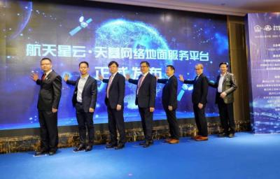 中国航天科工推出航天星云·天基网络地面服务平台,打破卫星运营市场商业模式