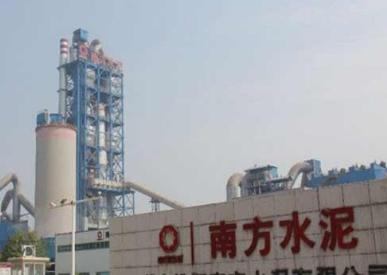 中国建材与福建水泥合作七年拟分手 未能熬过七年之痒