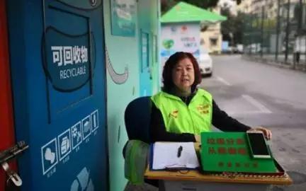 """以上海为例""""垃圾分类'收运处'成本分析研究"""""""