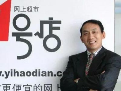 5年商超大战失去的胜利:张勇与刘强东的第一次交锋