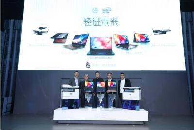 惠普重磅发布新一代产品及解决方案,打造办公生活智能生态
