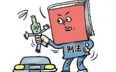 宝馨科技总经理朱永福醉酒驾驶 将被拘役到明年