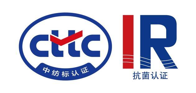 国际标准ISO 1833-28:2019正式发布 中纺标牵头制定
