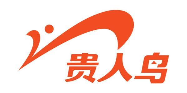 贵人鸟3769.50万司法冻结股将在京东拍卖 股价应声涨停
