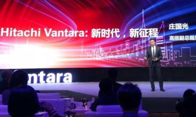 Hitachi Vantara发布企业级存储VSP 5000系列,创造纪录的高性能助推业务速度