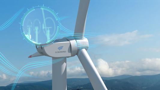 1.6亿澳元!金风科技转让澳洲Stockyard Hill项目公司49%股权