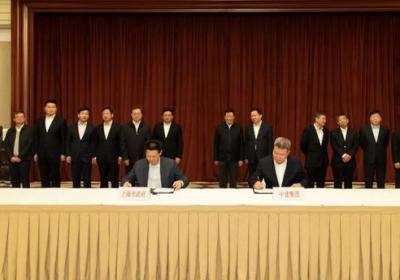 中国建筑集团与上海市人民政府战略合作,共同推进上海五个中心建设