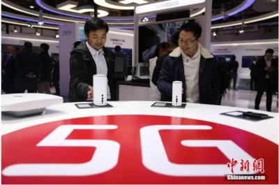 北京发布5G产业白皮书,五大领域5G实施方案披露