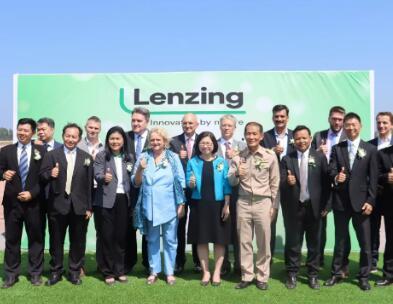兰精集团全球最大莱赛尔纤维工厂正式开工建设