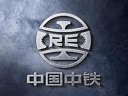 中铁110千伏环保型卷铁芯牵引变压器通过国家认证