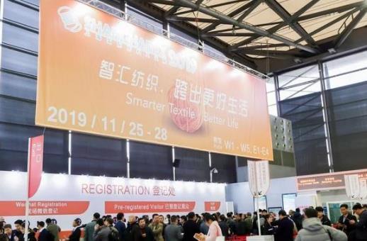 第十九屆上海國際紡織工業展覽會在上海新國際博覽中心開幕